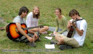 2007umpz-rtracz59
